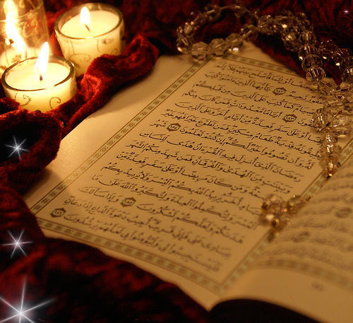 quran-with-ramadan-verse